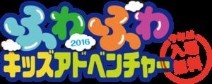 top_logo[1]